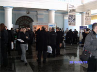 International scientific conference «Ways of diversification of food production at sugar factories of Ukraine»